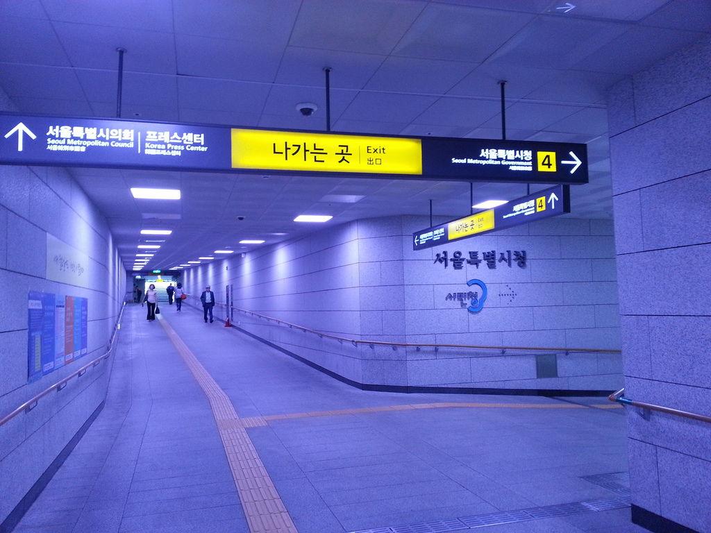 韓國│美金旅行支票免手續費兌換方式