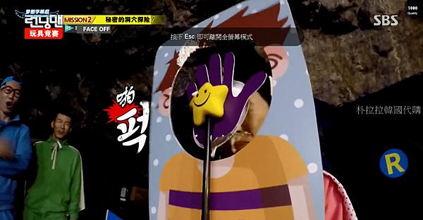 Running Man也愛玩的瘋狂砸派機(Pie Face Game)代購