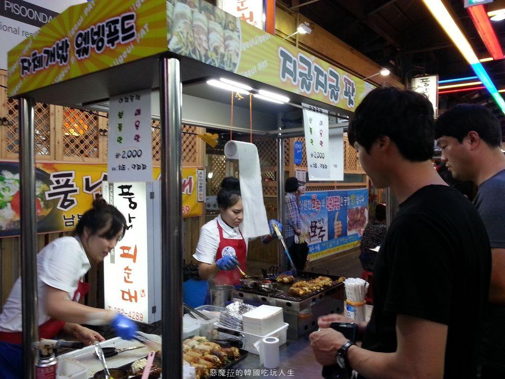 韓國全州│傳統與現代的夜市集合-豐南門南部市場(전주 남부시장)