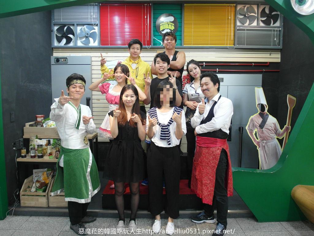 韓國│與觀眾互動超多的爆笑BIBAP拌飯秀(비밥)