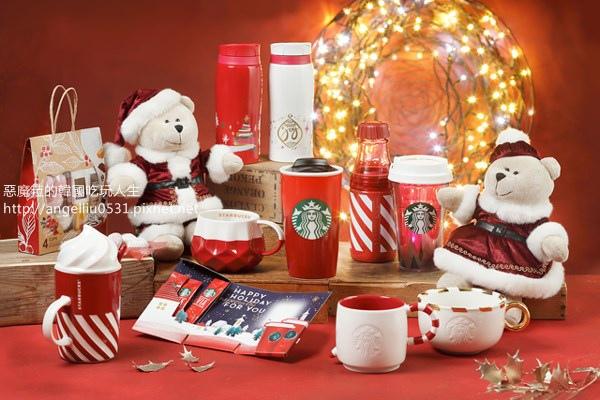韓國星巴克2015年聖誕商品情報