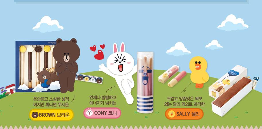 韓國旅遊│LINE STORE與Paris baguette麵包店合作推出「韓國1111單身情人節」特別活動商品