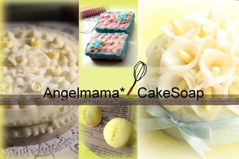 蛋糕皂藝術皂教學圖