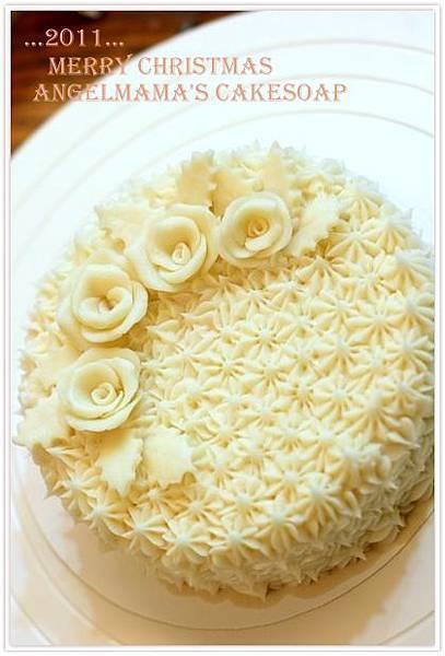 聖誕快樂蛋糕皂02