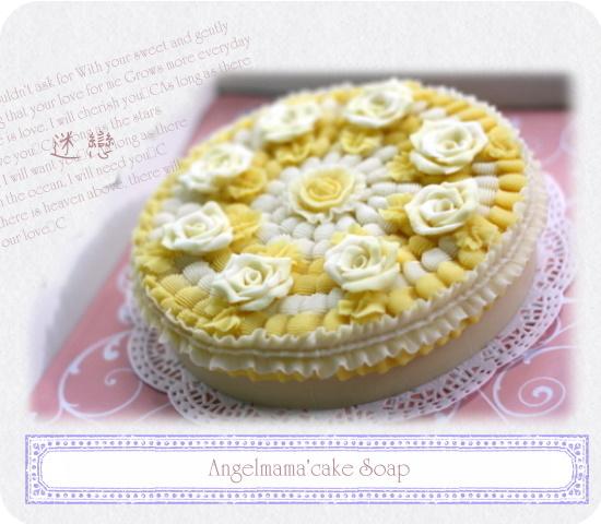 迷戀蛋糕皂04