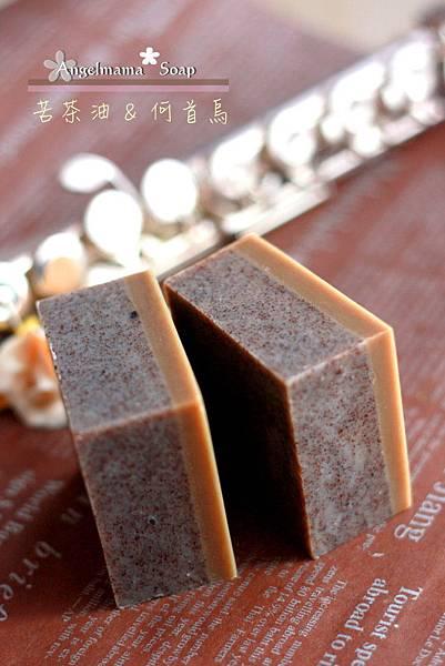 何首烏苦茶養髮皂03