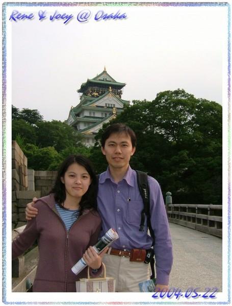 【 日本大阪行 】DAY 1 遊大阪城