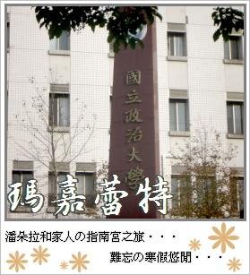 指南宮12.jpg