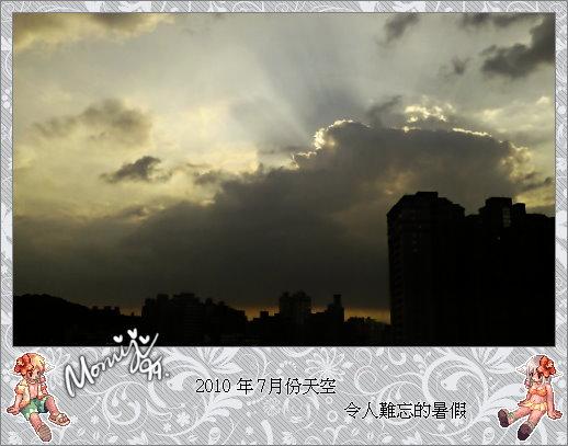 2010風景