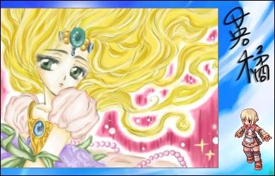 翡翠公主1.jpg