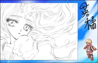翡翠公主.jpg