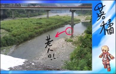 萬年橋.jpg