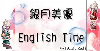 英語學習1.jpg