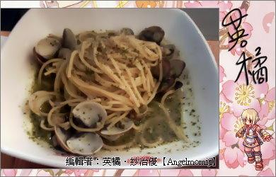 葛俐青醬義大利麵.jpg