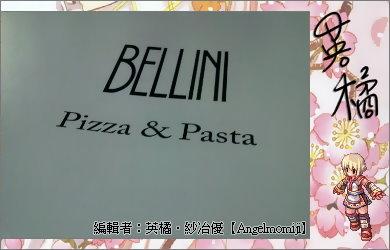 披薩0.jpg