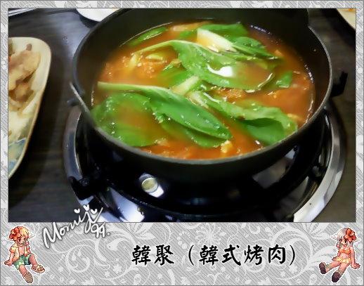 泡菜火鍋.jpg