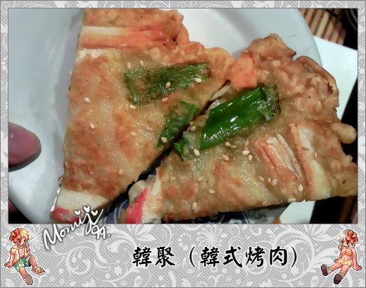 海鮮餅2.jpg