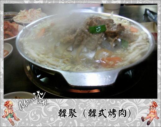 銅盤烤肉.jpg