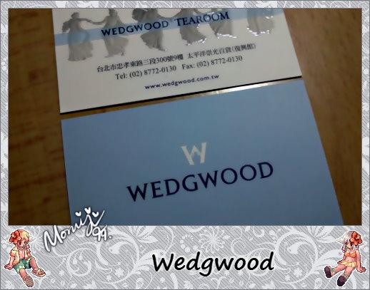 wedgwood.jpg