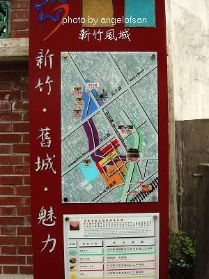 風城旅遊告示牌