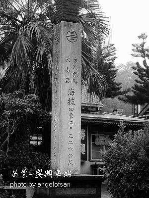 台灣鐵路最高點