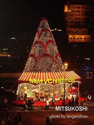 馬戲團聖誕樹