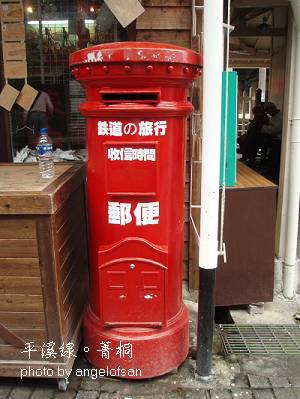 醒目的紅色郵筒