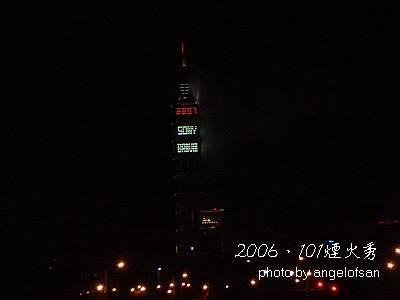 2007-Happy New Year