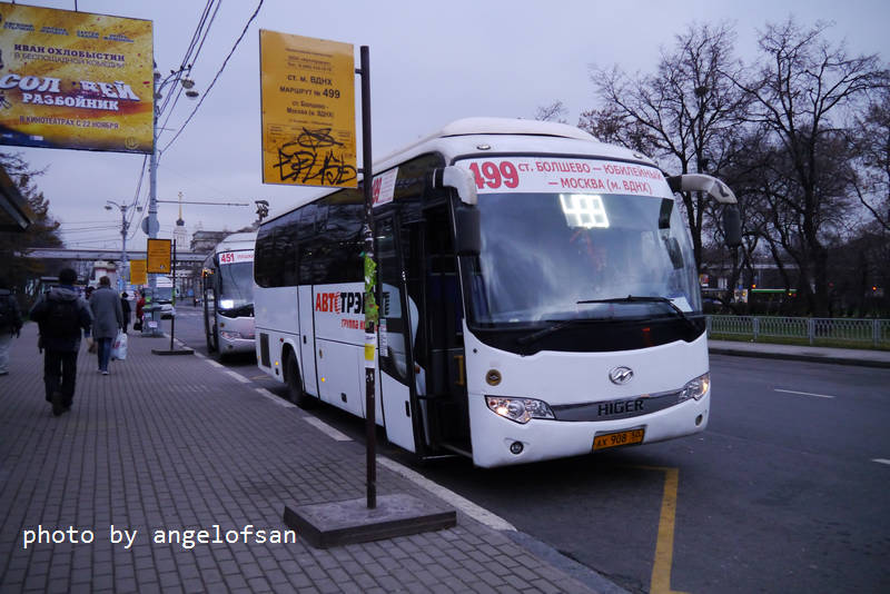 P1050396.JPG