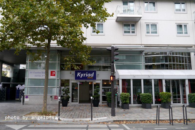 Hotel Kyriad Bercy  Rue Baron Le Roy