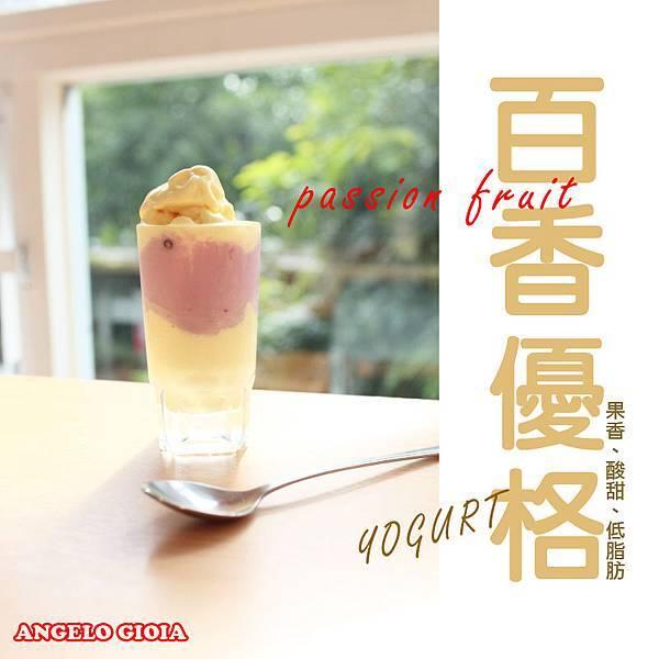yogurt-02.jpg