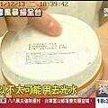 IT20111213O192O18380211.JPG