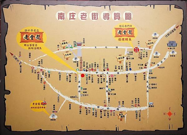 南庄老街地圖
