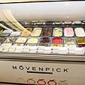 義大利冰淇淋機16