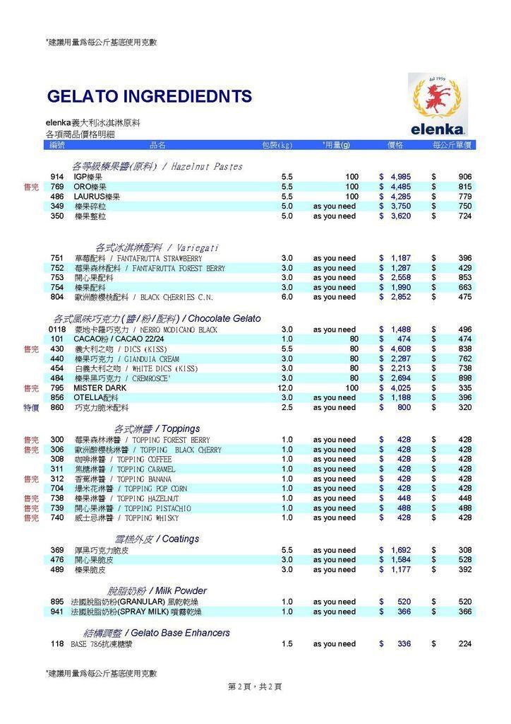 2015-4-14 Elenka Price_Page_2
