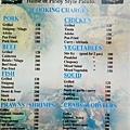 MENU上有各種魚肉的料理計費方式