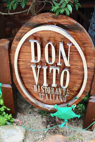 這就是文華酒店的附設義大利餐廳,【Don VITO】