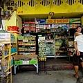 還有門牌63號,長灘島最便宜的芒果乾要在這買