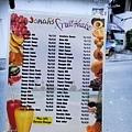 今天點了沒有加奶的Mango shake !