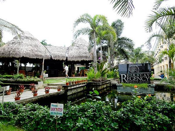Regency的佔地好廣,超適合旅行團的住宿。