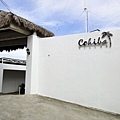 跳! 跳到了第三天的家--東岸Cohiba Villas