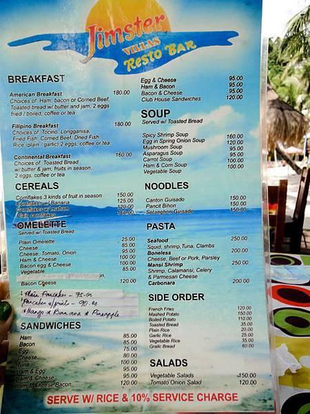 這段沙灘為一間酒吧,昨晚就決定要來這吃便宜早餐