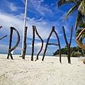 S1這邊有這間Friadys飯店! 因為也稱他星期五海灘