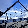 位在北端的普卡海灘,以貝殼聞名! 看這招牌好明顯~