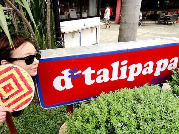 就是這啦,很好挖寶的D'talipapa