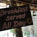 一整天都有供應早餐喔! 好棒!!