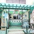 在S2上有間莫名其妙的珍珠奶茶店,還可換錢! @@