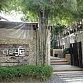 緊接著我們回S2,行經ASYA~台灣人很愛住的巷內飯店