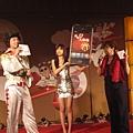 彥菁是第一個上台的小天使~來電大富翁遊戲!