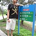 一定要跟琵琶湖的告示牌合照